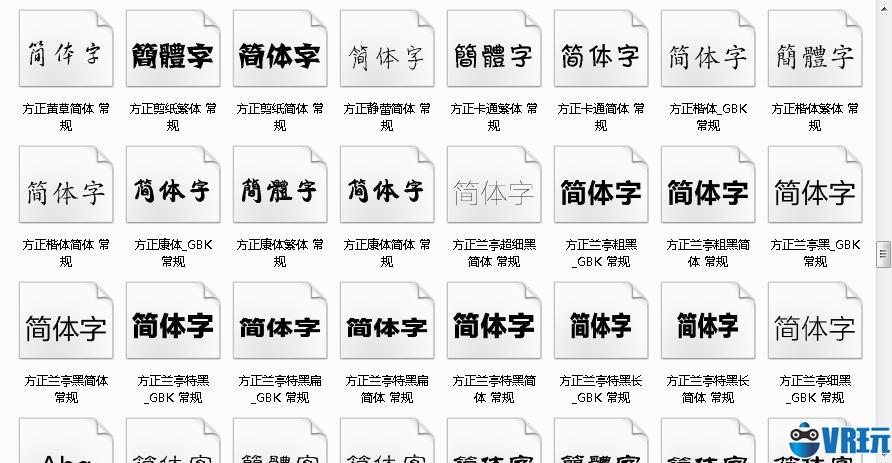 word字体库下载