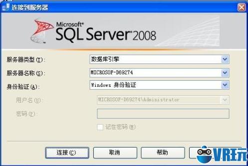 SQL Server 2008 R2 简体中文版(64位)下载