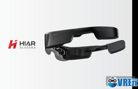 搭载高通骁龙820,亮风台AR HiAR眼镜确认量产
