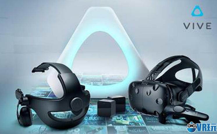 父亲节特惠:Vive轻听套装售价7188元,重量减轻15%