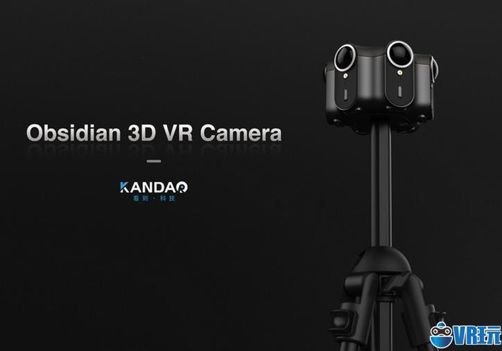 """看到科技""""黑曜石""""VR相机开启预售:68000元,8月发货"""