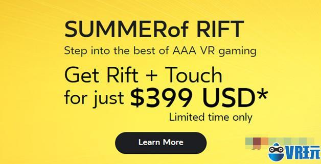 Oculus确认将延长 Rift 399美元夏日促销活动