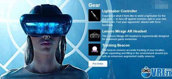 迪斯尼跟联想推出的AR眼镜套装开卖啦!售价199.99美元