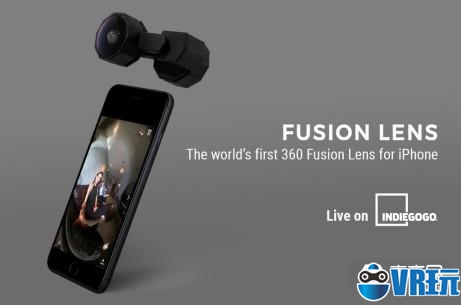 Fusion Lens全景相机在IndieGoGo平台众筹成功