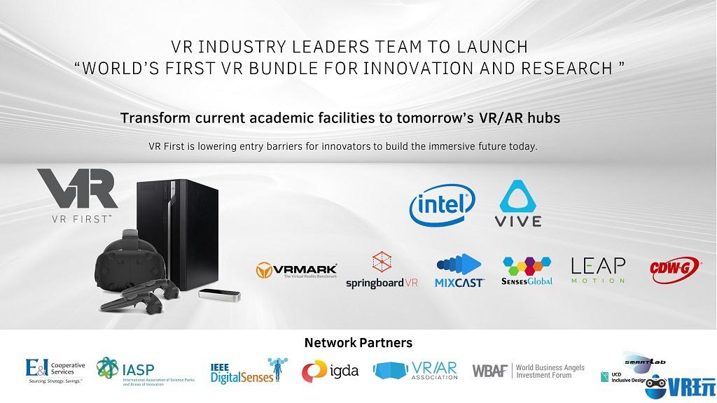 VR First、英特尔、HTC Vive、Leap Motion等合作发布教学用VR套装包