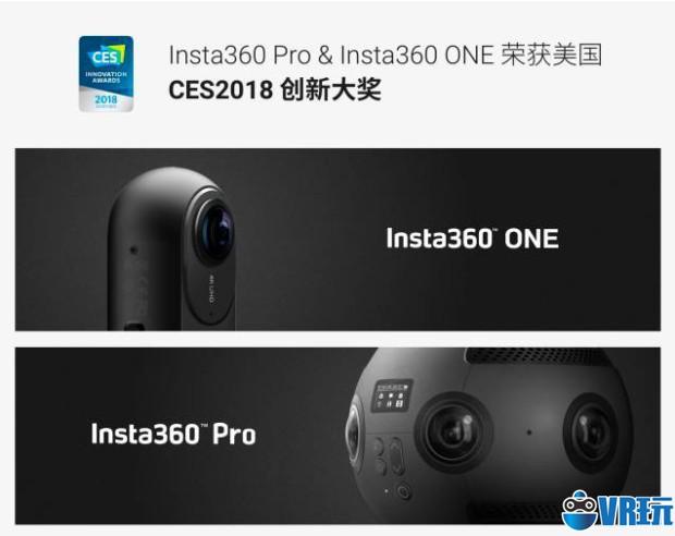 "2018CES,Insta360将首次展出""光场相机"""