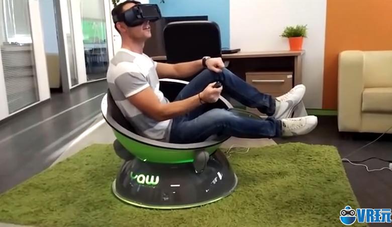世界最小VR座椅Yaw VR登陆Kickstarter,可实现3DoF追踪