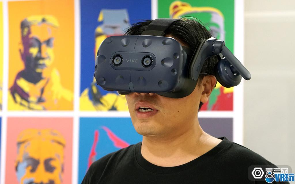 HTC Vive Pro前置双摄包含深度镜头,将用于手势追踪