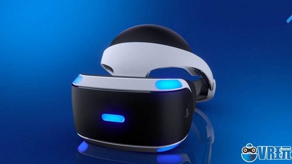 索尼官方大促销 PSVR头显售价只要216美元