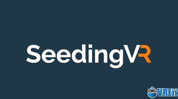 欧洲VR行业股权众筹平台SeedingVR正式成立