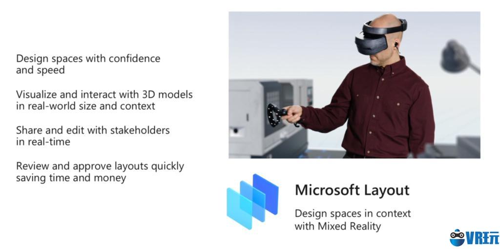 Microsoft Layout新工具支持VR/MR查看设计