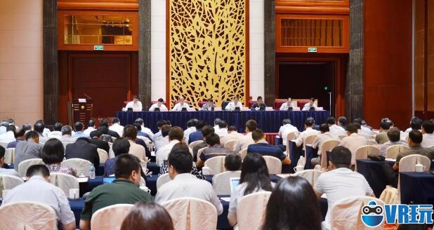 2018世界VR产业大会动员会在南昌举行
