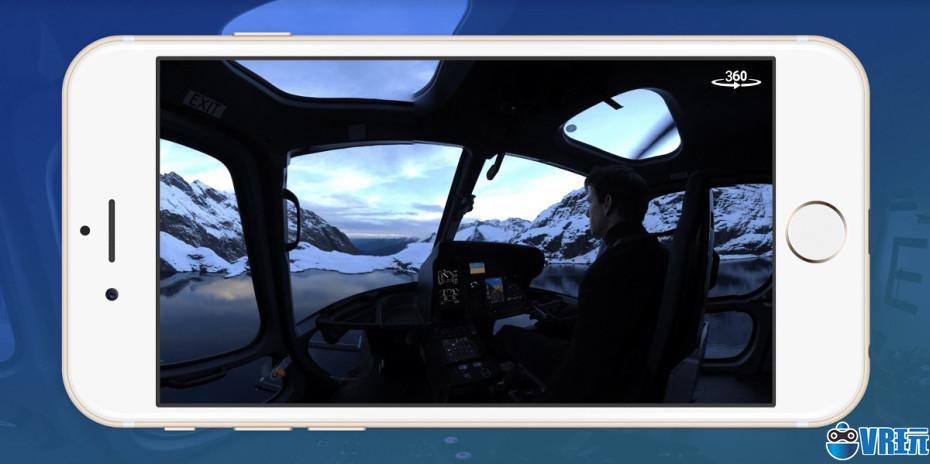 Gfycat GIF360度视频面世让你亲临碟中谍6现场