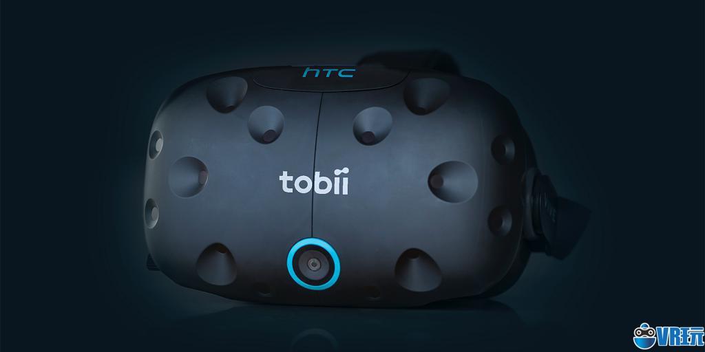 Tobii推出全新的VR眼动追踪分析工具