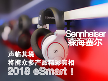 最后倒计时!2018ChinaJoyBTOB及同期会议证件购买优惠期(第二轮)即将截止!