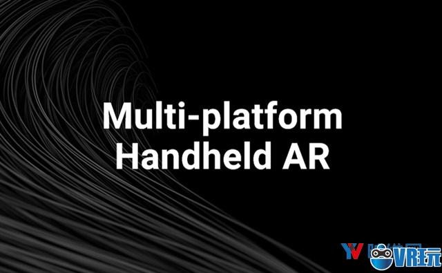 Unity为手机AR推出跨平台开发工具AR Foundation