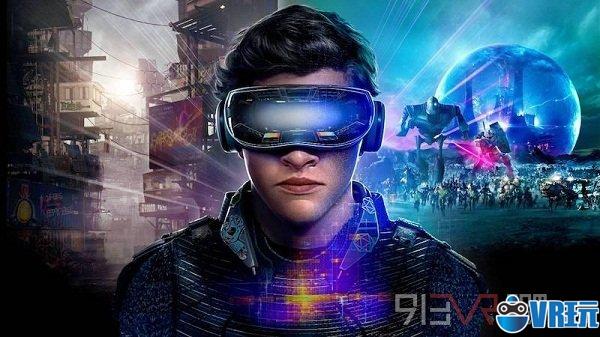 2018年中随想:浅谈VR在消费级市场的发展