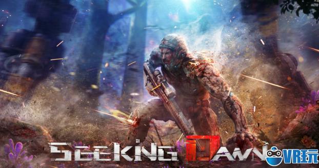 《寻找黎明(Seeking Dawn)》正式上线 支持多人联机并计划更新免费DLC