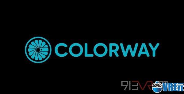 ColorwayAR用增强现实技术取代物理原型