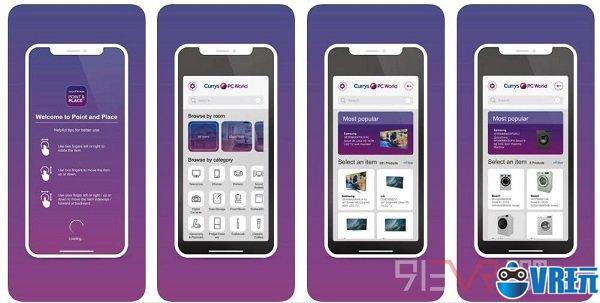 AR应用程序Point and Place掀起新一轮零售技术革命