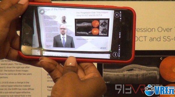 拓普康发布AR医疗应用程序增强用户参与度