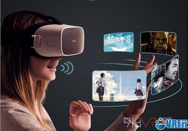 现在有哪些好用的VR头显值得推荐入手呢?