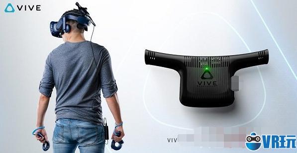 HTC Vive宣布正式推出Vive无线升级套件 完美提升沉浸新体验