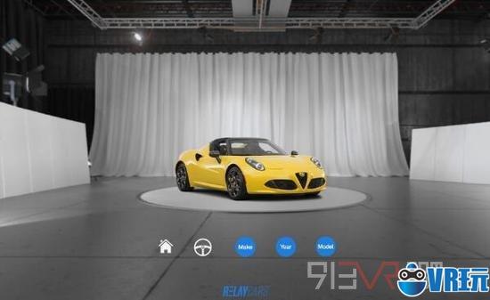 VR汽车应用《RelayCars》登陆Magic Leap One