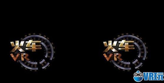 小米VR一体机游戏推荐:火车VR