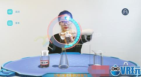 AR技术可以降低化学实验风险