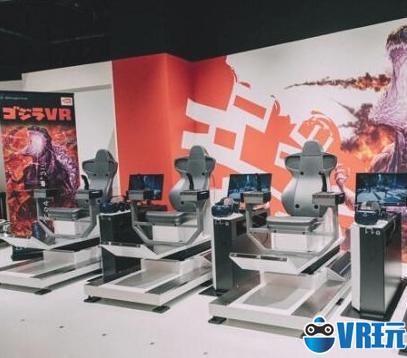 《哥斯拉VR》登陆大阪VR娱乐中心快来体验吧