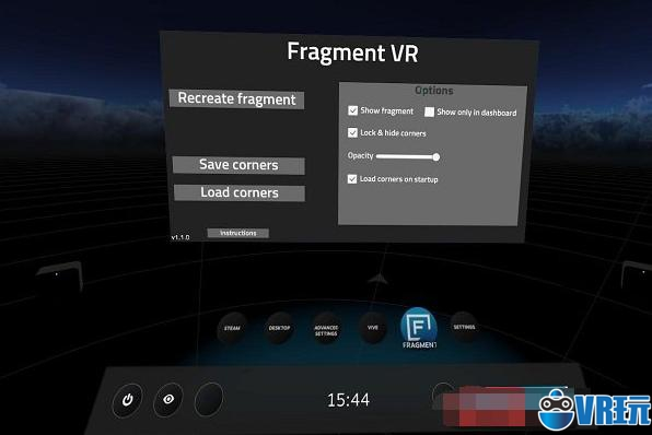 FragmentVR更新支持多视图窗口模式