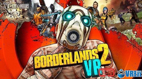 《无主之地2 VR》将于12月登陆<a href=http://www.ivrwan.com/tag/7433/ target=_blank class=infotextkey>PS4</a>