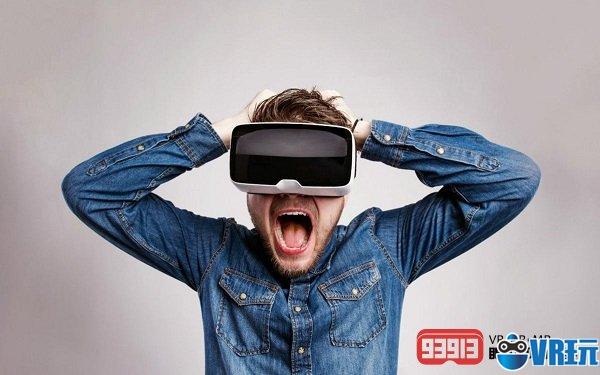 VR/AR游戏可作移情机