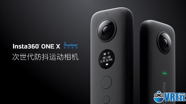 Insta360 ONE X发布:5.7K画质高品质防抖运动全景相机新纪元