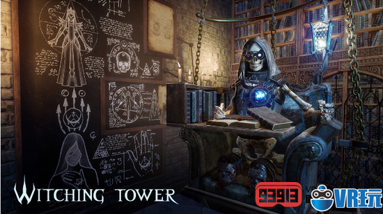 VR游戏《The Witching Tower》登陆Steam