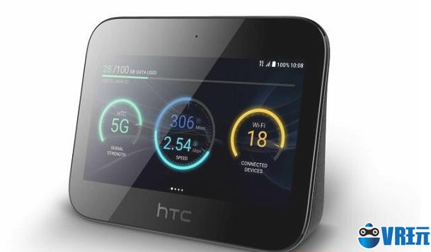 HTC推出创新5G移动智能网络中心