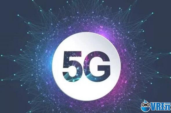 5G将有助于推动下一代空间计算