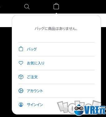 英雄联盟手游ios怎么下载日服 iOS日服账号注册方法