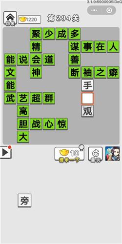 http://www.k2summit.cn/junshijunmi/1593617.html